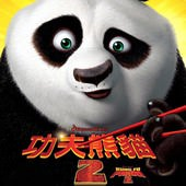Movie, Kung Fu Panda 2(美) / 功夫熊貓2(台.中.港), 電影海報, 中國