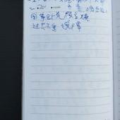 Movie, Kung Fu Panda 2(美) / 功夫熊貓2(台.中.港), 心得速記