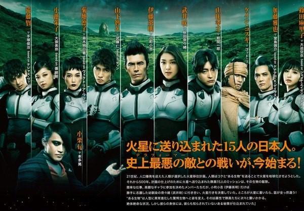 Movie, テラフォーマーズ(日) / 火星異種(台) / Terra Formars(英文), 電影劇照