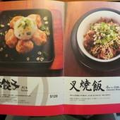 ラーメン凪 豚骨拉麵@西門店, 點菜單