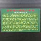 苦茶之家@林森店, 名片