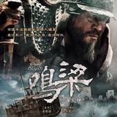 Movie, 명량(韓) / 鳴梁:怒海交鋒(台) / 鸣梁海战(中) / The Admiral: Roaring Currents(英文), 電影海報, 台灣