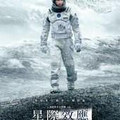 Movie, Interstellar(美.英.加) / 星際效應(台) / 星际穿越(中) / 星際啟示錄(港), 電影海報