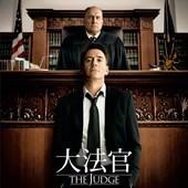 Movie, The Judge(美) / 大法官(台) / 辯父律師(港) / 法官老爹(網), 電影海報