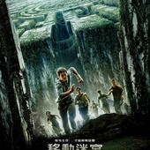 Movie, The Maze Runner(美.加.英) / 移動迷宮(台.港) / 移动迷宫(中), 電影海報