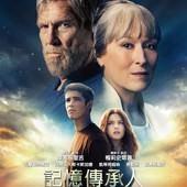 Movie, The Giver(美) / 記憶傳承人:極樂謊言(台) / 未來叛變(港) / 记忆传授人(網), 電影海報