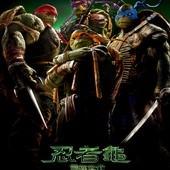 Movie, Teenage Mutant Ninja Turtles(美) / 忍者龜:變種世代(台) / 忍者神龟:变种时代(中) / 忍者龜:變種新任務(港), 電影海報