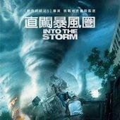 Movie, Into the Storm(美) / 直闖暴風圈(台) / 不惧风暴(中) / 颶風中心(港), 電影海報