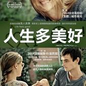 Movie, Chce Się Żyć(波蘭) / 人生多美好(台) / Life Feels Good(英文) / 生命如此美好(網), 電影海報, 台灣