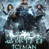 Movie, 冰封:重生之门(中) / 急凍行者(台) / 冰封俠:重生之門(港) / The Iceman(英文), 電影海報, 台灣