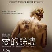 Movie, The Broken Circle Breakdown(比.何) / 愛的餘燼(台) / 傷失的情歌(港) / 破碎之家(網), 電影海報, 台灣