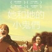 Movie, Short Term 12(美) / 她和她的小鬼們(台) / 少年收容所(網), 電影海報, 台灣