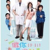 Movie, 做你愛做的事(台.馬) / 死愛面子(前名) / Kiasu(英文), 電影海報, 台灣
