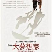 Movie, Saving Mr. Banks(美.英.澳) / 大夢想家(台.港), 電影海報, 台灣