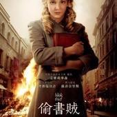 Movie, The Book Thief(美.德) / 偷書賊(台), 電影海報, 台灣