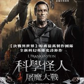 Movie, I, Frankenstein(美.澳) / 科學怪人:屠魔大戰(台) / 屠魔战士(中) / 妖魔行者(港), 電影海報, 台灣