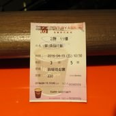 Movie, Criminal(英.美) / 換腦行動(台) / 超脑48小时(中), 電影票
