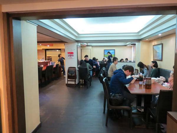 北無雙拉麵店, 用餐空間