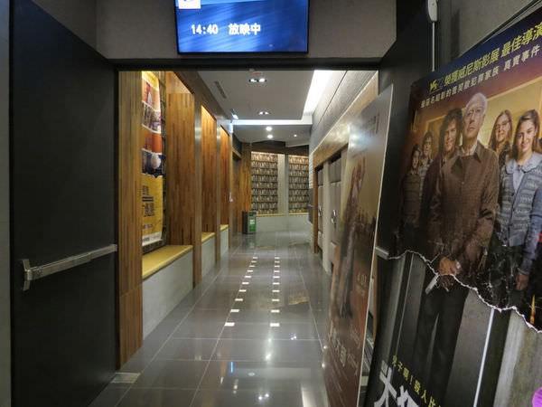 真善美劇院, 7F, 大廳, 走道