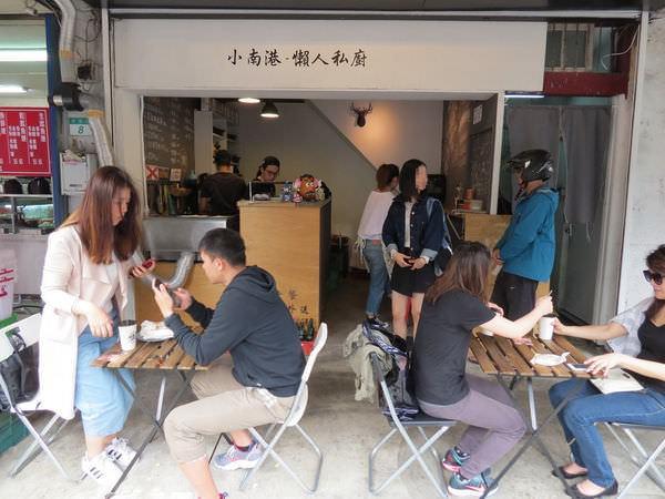 小南港-懶人私廚, 台北市, 南港區, 中南街