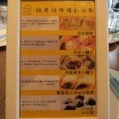 紅豆小館@南港店, 菜單, 餐點介紹