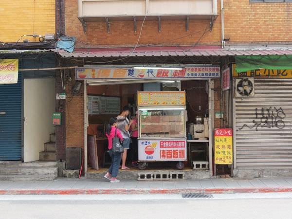超2代傳香飯糰, 台北市, 文山區, 萬壽路
