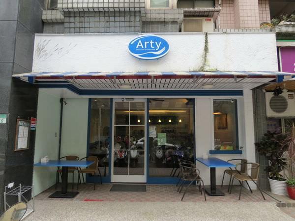 Arty Burger Café@政大店, 台北市, 文山區, 指南路二段