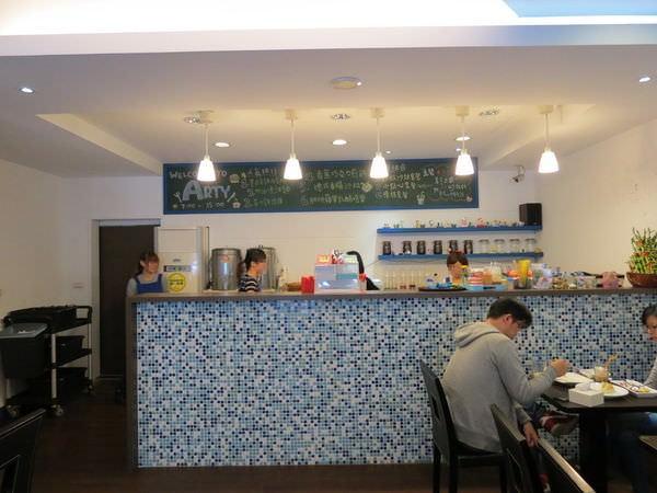 Arty Burger Café@政大店, 吧台