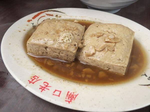 王水成深坑廟口豆腐老店, 蒜香臭豆腐