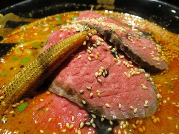 辣麻味噌沾麵鬼金棒, 和牛味增拉麵