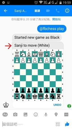 Facebook, Messenger, 西洋棋