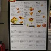 azuki café@南港店, 價目表