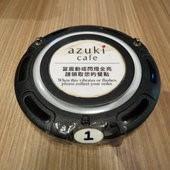 azuki café@南港店, 叫號機
