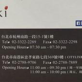 azuki café@南港店, 餐點, 名片