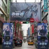 Movie, The Divergent Series: Allegiant(美) / 分歧者3:赤誠者(台) / 分歧者系列:赤誠者‧末世醒覺(港) / 分歧者3:忠诚世界(網), 廣告看板, 西門町電影街