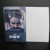 Movie, The Divergent Series: Allegiant(美) / 分歧者3:赤誠者(台) / 分歧者系列:赤誠者‧末世醒覺(港) / 分歧者3:忠诚世界(網), 電影DM