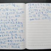 Movie, The Divergent Series: Allegiant(美) / 分歧者3:赤誠者(台) / 分歧者系列:赤誠者‧末世醒覺(港) / 分歧者3:忠诚世界(網), 心得速記