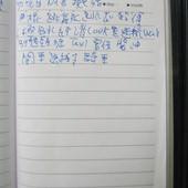 Movie, Larry Crowne(美) / 愛情速可達(台) / 來佬奇緣(港) / 拉里·克劳(網), 心得速記