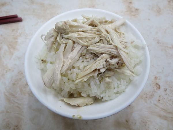 廖嬌米粉湯, 雞絲飯(小)
