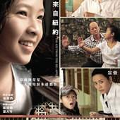 Movie, 我来自纽约(馬) / 我來自紐約(台) / The Kid from the Big Apple(英文), 電影海報, 澳門