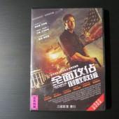 Movie, Olympus Has Fallen(美) / 全面攻佔:倒數救援(台) / 奥林匹斯的陷落(中) / 白宮淪陷(港), DVD