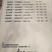 幸福2號咖啡館, 菜單