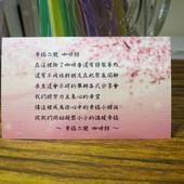 幸福2號咖啡館, 名片