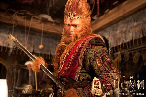 Movie, 西游记之孙悟空三打白骨精(中.港) / 西遊記之孫悟空三打白骨精(台) / The Monkey King 2(英文), 電影劇照