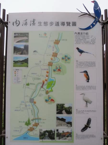 內溝溪自然生態步道, 導覽圖