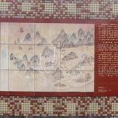 內溝溪自然生態步道, 樂活公園, 內湖地圖, 清康熙