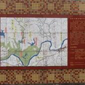 內溝溪自然生態步道, 樂活公園, 內湖地圖, 日據時期