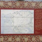 內溝溪自然生態步道, 樂活公園, 內湖地圖, 清乾隆
