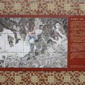 內溝溪自然生態步道, 樂活公園, 內湖地圖, 民國1982