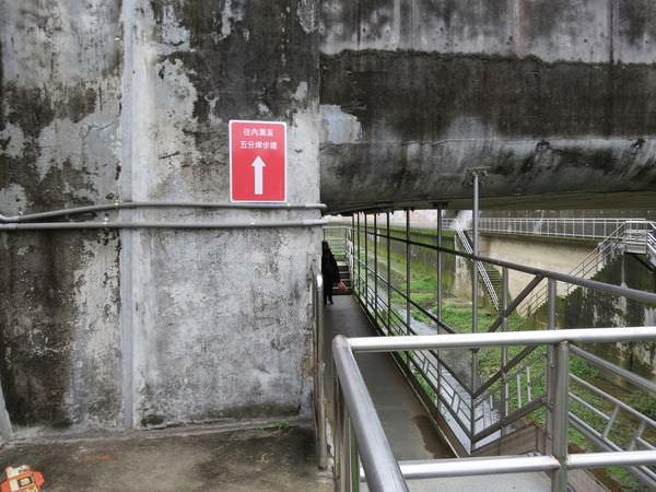 內溝溪自然生態步道, 樂活公園, 第一區
